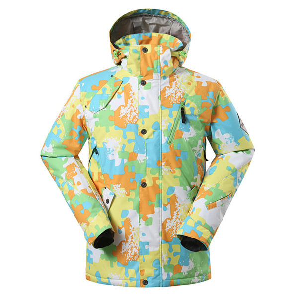 Gsou Snow Men's Ski Suit Outdoor Waterproof Windproof Warm Ski Jacket Double Board Single Board Breathable Wear For Men