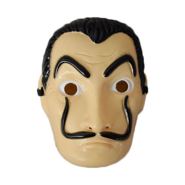 Máscara NO.2PVC