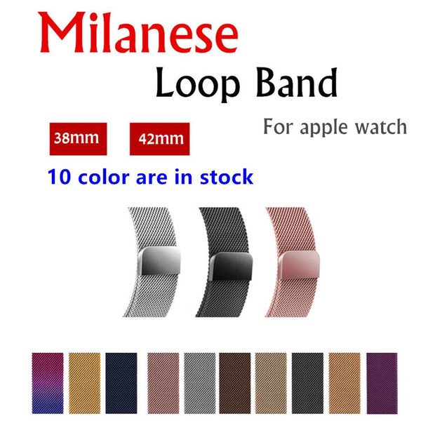 For Apple Watch Band 38mm 42mm Mesh Loop Magnetic Stainless Steel Closure Clasp Milanese Strap For iWatch 10 Color DHL Freeshipping