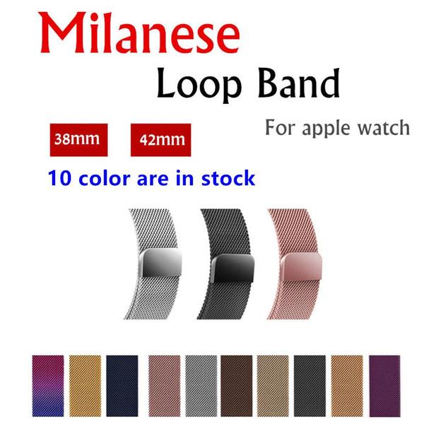 Per Apple Watch Band 38mm 42mm Mesh Loop Chiusura Magnetica In Acciaio Inox Chiusura Cinturino Milanese Per iWatch 10 Colori DHL Freeshipping