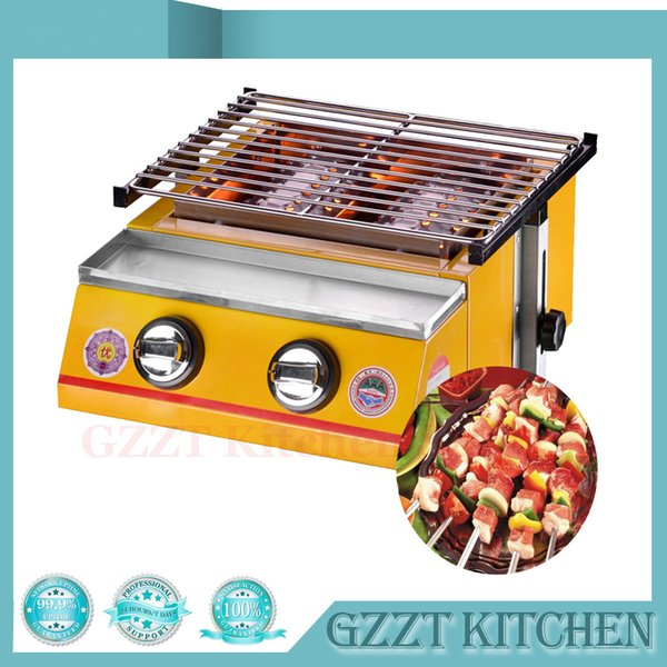 Household Commercial Yellow Two Burners Gas Grill Steel Shield or Glass Shield Environmental