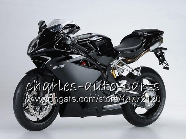 No. 23 Flat black