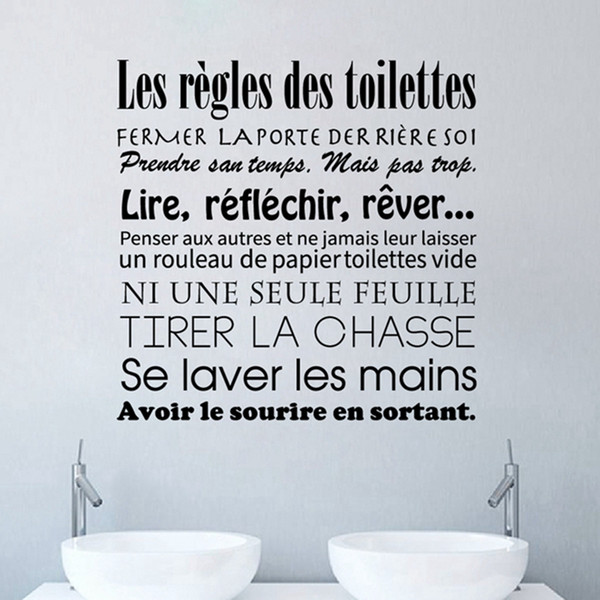 Home Decor Decal French Bathroom Rules Stickers French Toilet Rules Vinyl  Wall Decals Mural Art Wallpaper Home Decor Bathroom Decoration Space Wall