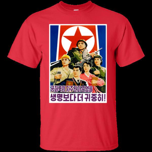 Корейский, Корея, пропаганда, плакат, война, конструктивизм, коммунизм, коммунизм прохладный повседневная гордость футболка
