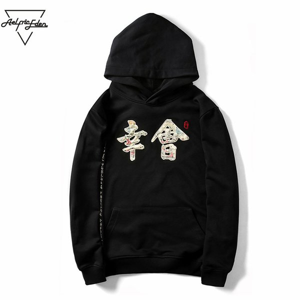 Aelfric Eden Autumn Winter Kanji Chinese Style Embroidery Male Hoodies Sweatshirts Cotton Long Sleeve Hip Hop Hoodie Xs-XL DR003