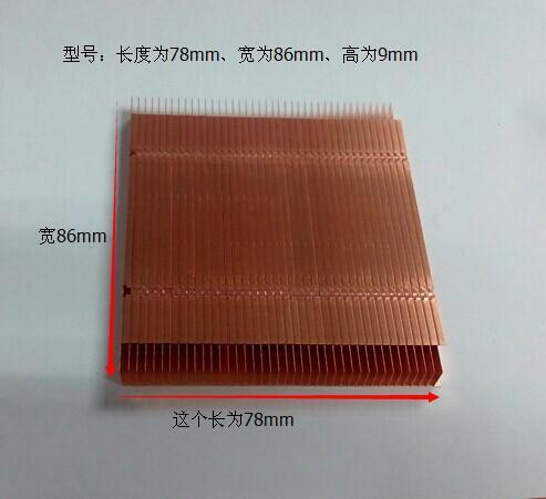 78mm*86mm*9mm Pure copper fins copper Heat sink fin can DIY Extended cut short cooling fins