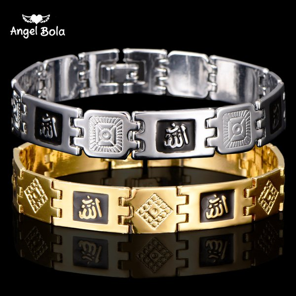 New Fashion Silver Gold Color Muslim Bracelets for Men & Women High Quality Islam Religion Gift & Jewlery Middle East