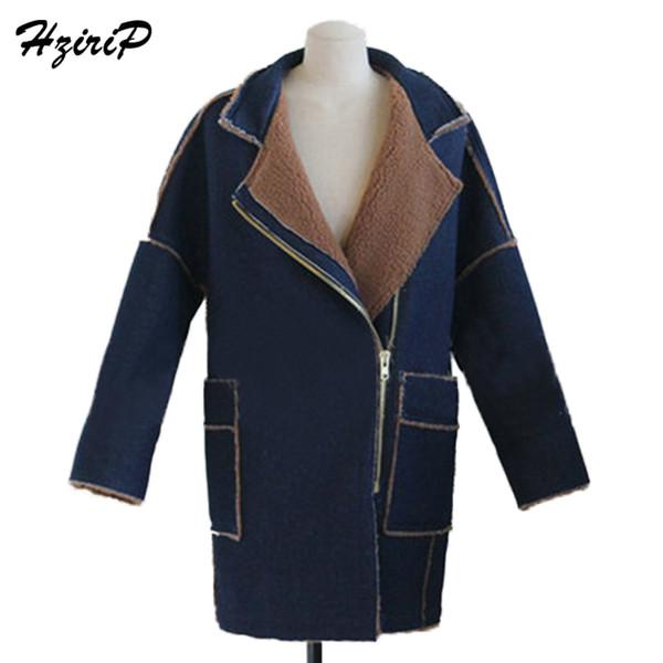 HziriP 2017 Autumn Winter Thickened Denim Jackets Loose Lapel Wool Warm Coats Lamb Hair Cotton Women Casual Female Large Size