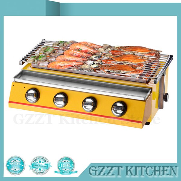 Yellow Gas Grills 4 Burners Smokeless Barbecue Grill Steel Shield/Glass Shield 560*250mm Grill Size Outdoor BBQ