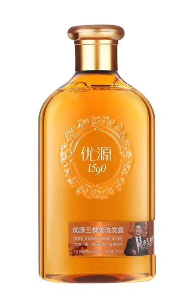 Excellent source of three ginger without silicone oil control oil to dandruff stop itching hair film old ginger Juice King Shampoo set.
