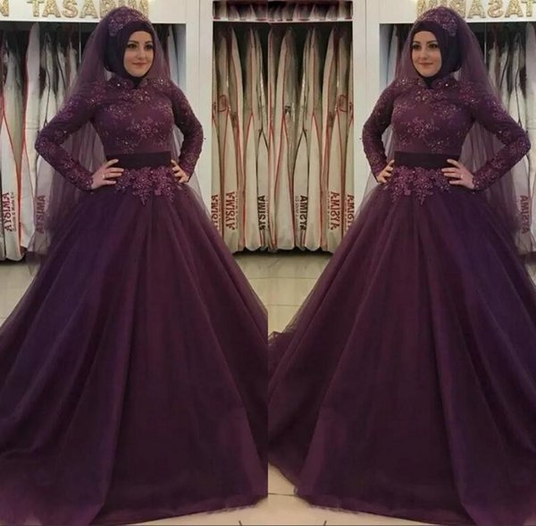 Grape Modest High Neck Long Prom Dresses Long Sleeves A Line Formal Evening Party Gowns Lace Appliques Beaded Middle East Muslim Dresses
