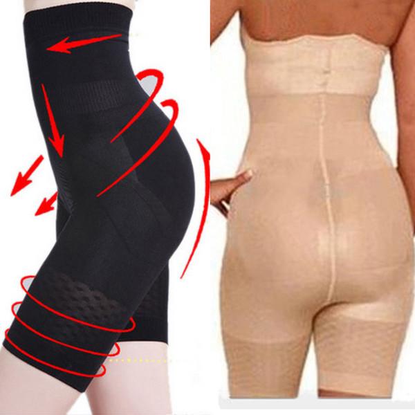 Women Ladies Body Slimming Shaper Suits Shapewear Shaping Cincher Tummy Thigh Control Knicker Panties High Waist Black Nude S504