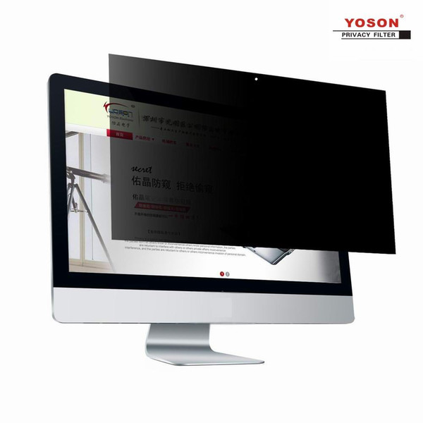top popular YOSON MAC17 20 21.5 24 27 30 inch desktop screen special Privacy Filter anti peep film   anti reflection film   anti screen 2019