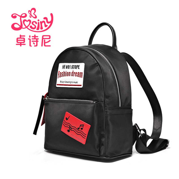New Backpack Bag Female Trend Patch Handbag Student Bags Fashion Japan And Korean Style Female Bag Free Shipping