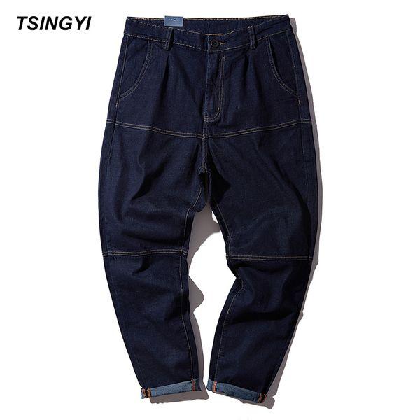 Tsingyi 4XL Casual Loose Basic Style Jeans Men Blue Black Harem Pants Homme Denim Cotton Light Wash Full Length Jogger Trousers