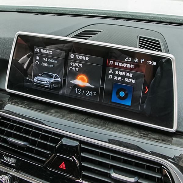 Car Center Console GPS Navigation Screen Frame Decoration Cover Trim For  BMW 5 Series G30 G38 2018 Chrome ABS Car Interior Accessories Uk Car  Interior
