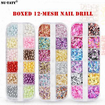 Nu-TATY Nail jewelry glitter glitter sequins 12 strips box jewelry magic sequins pearl shell Tools nail sticker