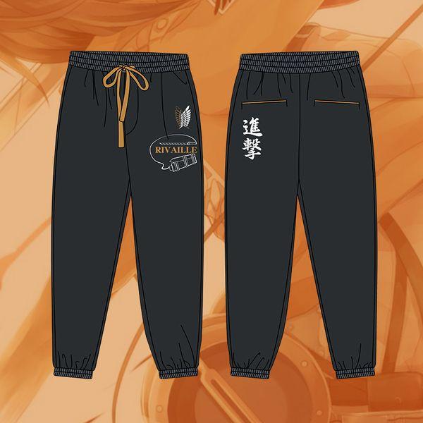 Asian Size Japan Anime Attack on Titan Halloween Shingeki No Kyojin Cosplay Levi Costume Loose Casual Pants Trousers