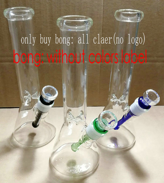 only buy bong: all claer(no logo)