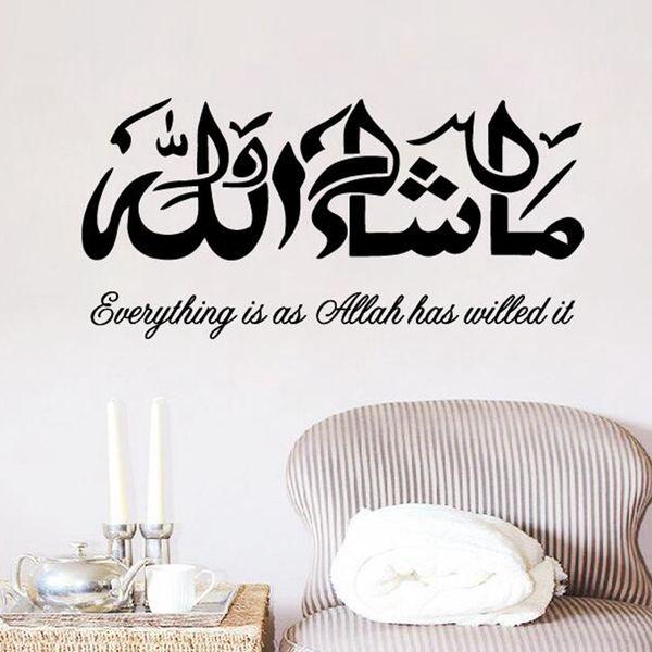 Masha islamische Wandaufkleber, arabisch englische Kalligraphie Kunst muslimische Wandkunst Aufkleber Dekor