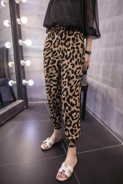 Summer New design women's elastic waist chiffon elephant leopard print loose lantern bloomer pants ninth harem trousers plus size SMLXLXXL