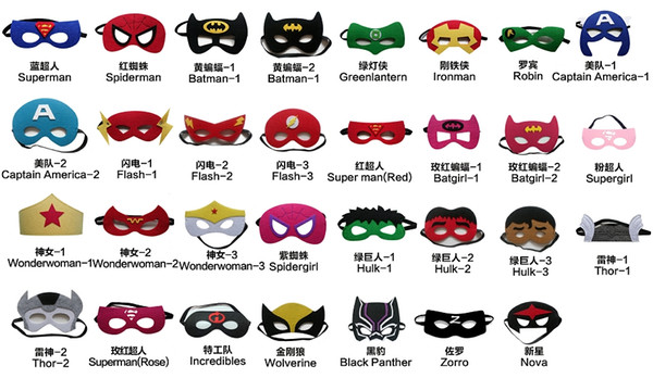 best selling 31 styles Superhero Mask Party Masks justice league Costumes Mask for kids Felt Halloween Christmas costumes kids