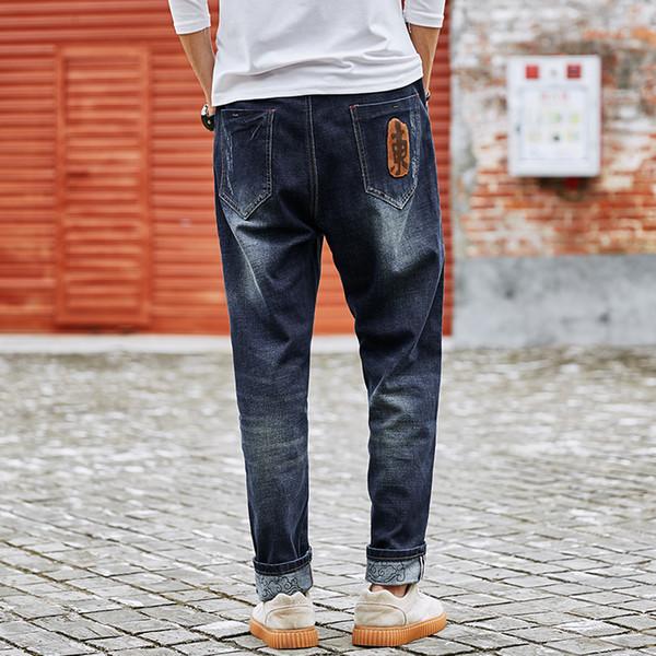 Big Size Plus 7XL 8XL 2018 Punk Style Men Jeans Classic Men's Clothing Casual Denim trousers Men Regular Blue jean pants Male