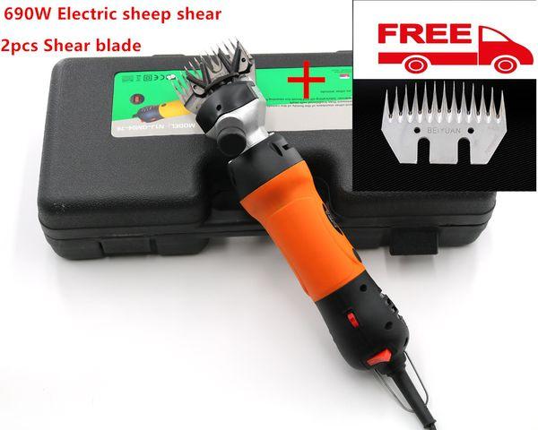 2018 New 2pcs Blade 690W Electric Sheep Shearing Clipper Scissors Shears Cutter Goat Clipper 9 teeth 13 teeth blade 220v-240v 20180911