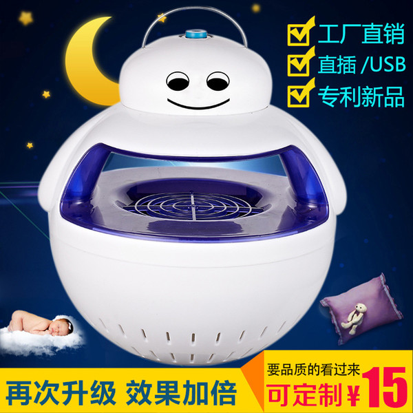 Factory direct sale new mosquito killing lamp, big white electronic mosquito killer, USB mosquito trap.