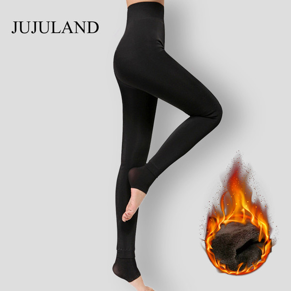 2017 High Waist Winter Leggings Warm Women Push Up Leggings Shiny Plus Cashmere Thermal High Elastic Thick Stretch