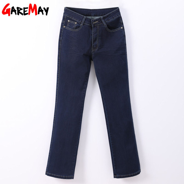 GAREMAY Women Denim Pants For Woman Jeans With High Waisted Plus Size Straight Womens Jeans High Stretch Calca Feminina Jean