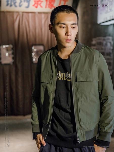 2018 осень и зима прилив Марка мужская новая корейская куртка мужская мода тенденция куртка бесплатная доставка 5665