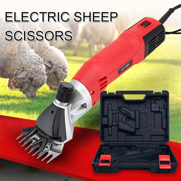 500W Electric Sheep/Goats Shears Shearing Clipper Electric Shearing Machine 110V/220V