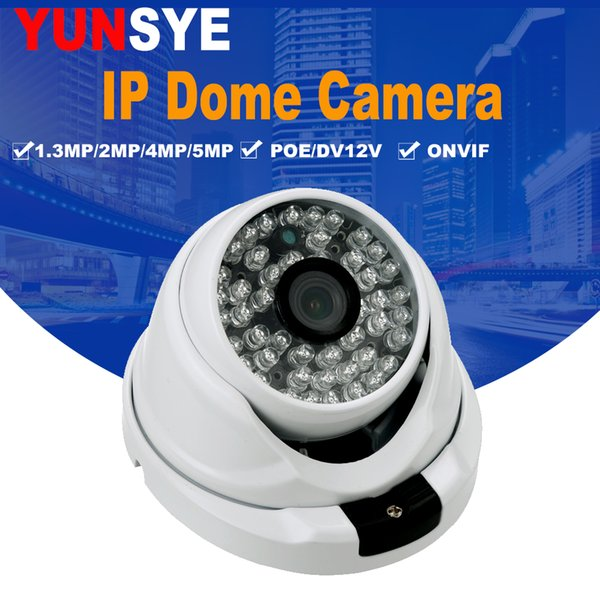 YUNSYE IP Camera 1.3MP 2MP 4MP 5MP PoE Security Outdoor Surveillance POE Camera Dome CCTV Nightvision Home Camera HD 1080P IR20m