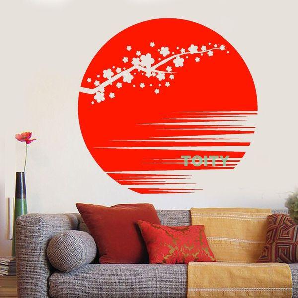 Vinyl Wall Decal Sun Beautiful Sakura Flower Branch Asian Style Sticker Home Interior Room Decor Removable Mural H57cm x W58cm