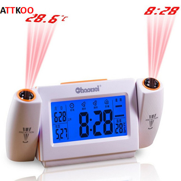 Digital LCD Screen LED Dual Projection Led Alarm Clock Desk Alarm Clock