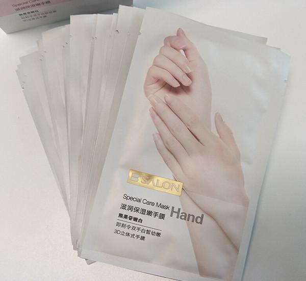 best selling Hand Care Moisturizing Gloves masks glove Collagen Moisture Moist Hand sheath Hand care Exfoliator FREE SHIPPING
