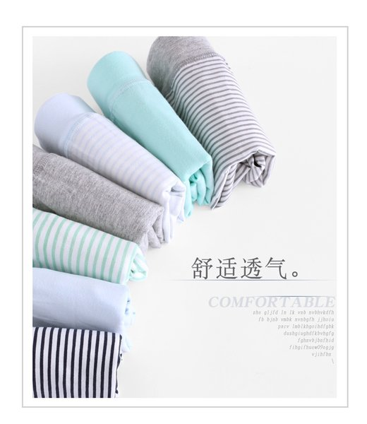 Children's underwear, cotton gift boxes, boys' flat pants, MAD DAD KIDS 2018 new style, Boxers weekly underwear (seven pieces)