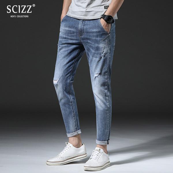 Cultiver le jour de la culture culture stretch loisirs 9 points pantalons hommes briser trous Haren pieds neuf points jeans