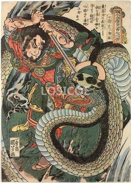 Samurai Japonés Ukiyo-e Moda Manuscritos de tatuajes Vintage Papel Kraft Carteles Pintura Caligrafía Decoración Del Hogar