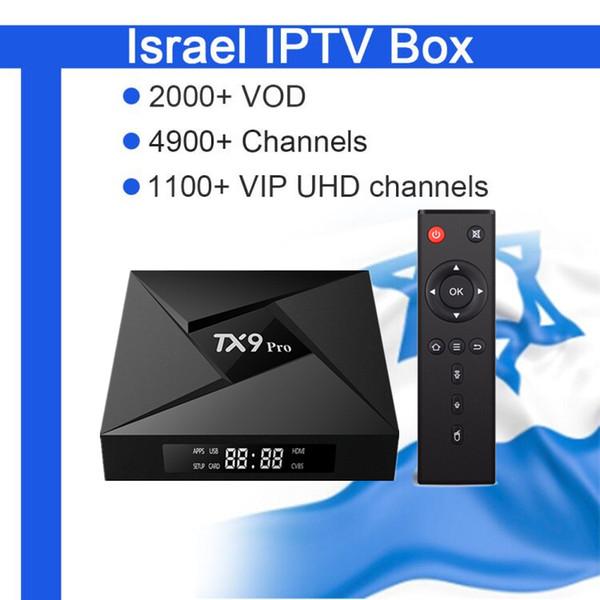 GOTiT Israel IPTV Box TX9 Pro Android 7.1 3G 32G 4K UHD TV Box+World Pro IPTV 5000+Live&20000+VOD Europe Nordic Arabic,UK ,Canada Set up Box
