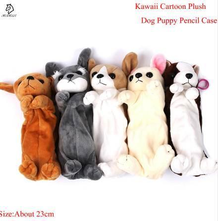 Hot Sale Cartoon Plush Pencil Case Kawaii Plush Dog Puppy School office supplies Pencil Bags For Kids Stationery Pencil Box