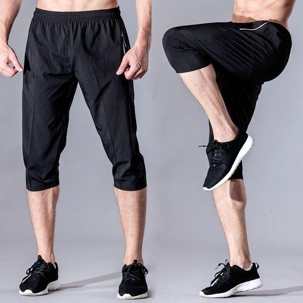 Men Running Pants zipper Pocket Fitness Sweatpants Hiking Basketball Sports Jogging 3 4 Trousers Football Soccer Training Pants