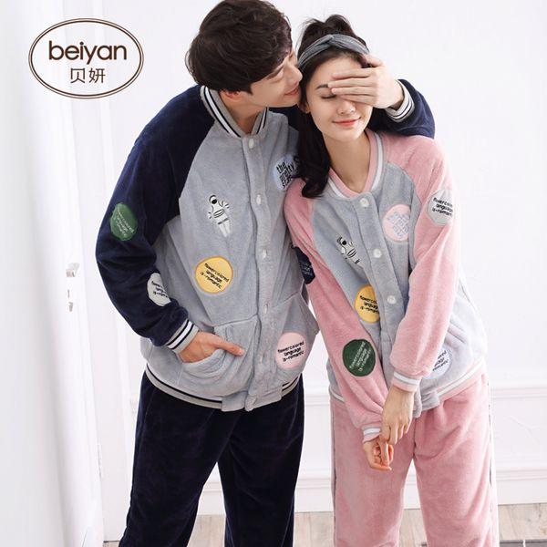 BeiYan winter new lovers pajamas thickening coral fleece men long sleeve leisurewear female warm flannel suit