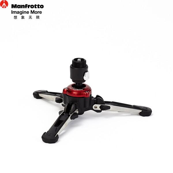 Manfrotto MVMXPROBASE FLUIDTECH Hydraulic Tripod Base Legs Monopod Support Base Reflexed Monopod Legs Stable Photography Bracket