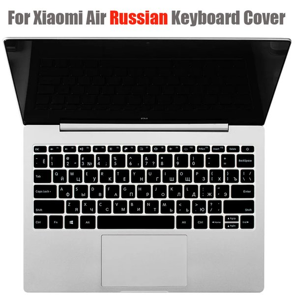 Colorful Russian Silicone Keyboard Cover For Xiaomi Air 12.5 13.3 Waterproof Laptop Keyboard Skin