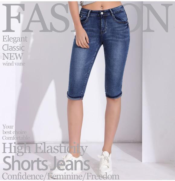 Polyester Denim Capris für Frauen Plus Size Wadenlange Hosen Röhrenjeans Damen High Waist Jeans Stretch Slim Jean Damen Sommerkleidung