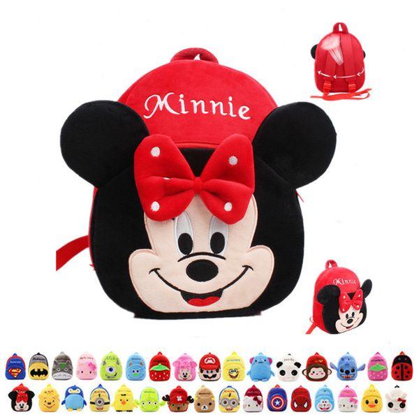 cute cartoon student bags kids plush backpack toy mini school bag Children's gifts kindergarten boy girl baby
