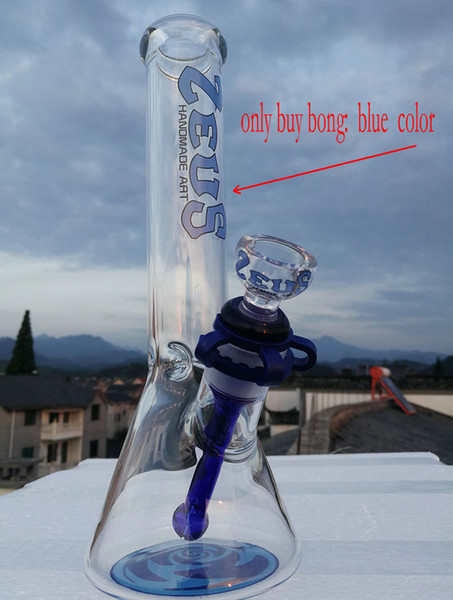 only buy bong: blue color