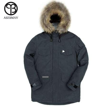Asesmay men down coat white winter jacket long man warm